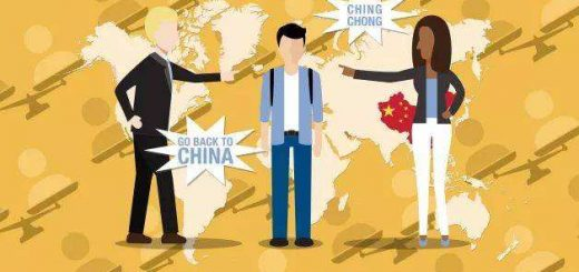 华人遭新冠种族歧视怎么办?懂得如何取证报警是关键
