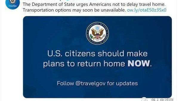 川普下令不回美国吊销绿卡没收财产,我差点又信了…