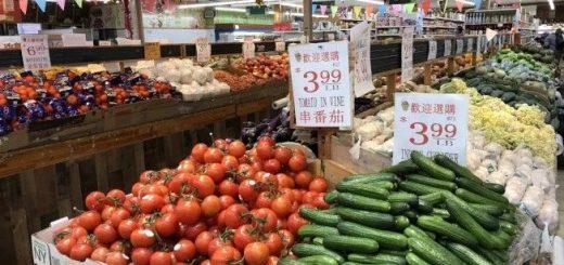 东西海岸菜价差3倍,纽约华人超市本周起纷重开