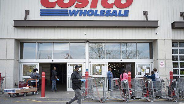 Costco宣布对新鲜肉类产品实行限购