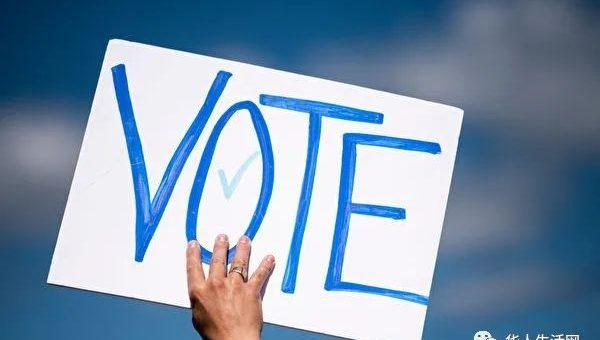 两名华人非法投票遭起诉,美籍和绿卡不容忽视的区别!