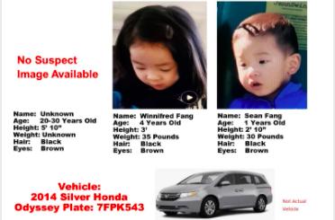 华人男子送外卖途中连车带娃都被抢……华人父母不可不知的救命警报