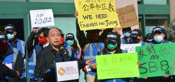 助纣为虐!加州推SB82提案:抢劫重罪变盗窃轻罪 华人怒吼坚决反对!