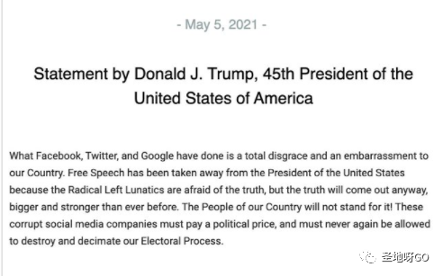 赶尽杀绝?特朗普推出新网站后,推特封杀转载网站文章的账号