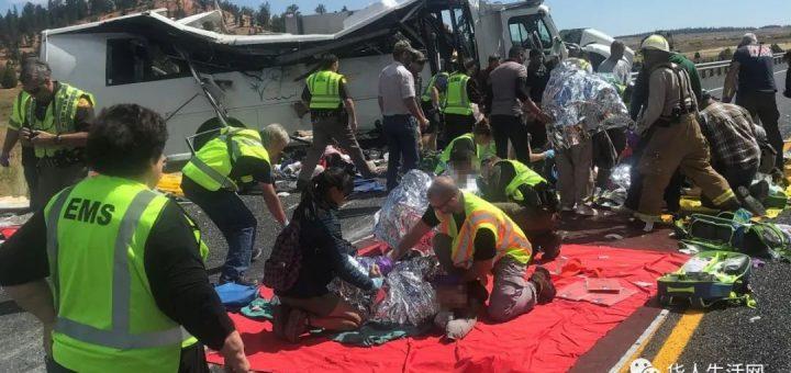 4死27伤!中国游客在美遭致命车祸,将犹他州政府告上法庭!